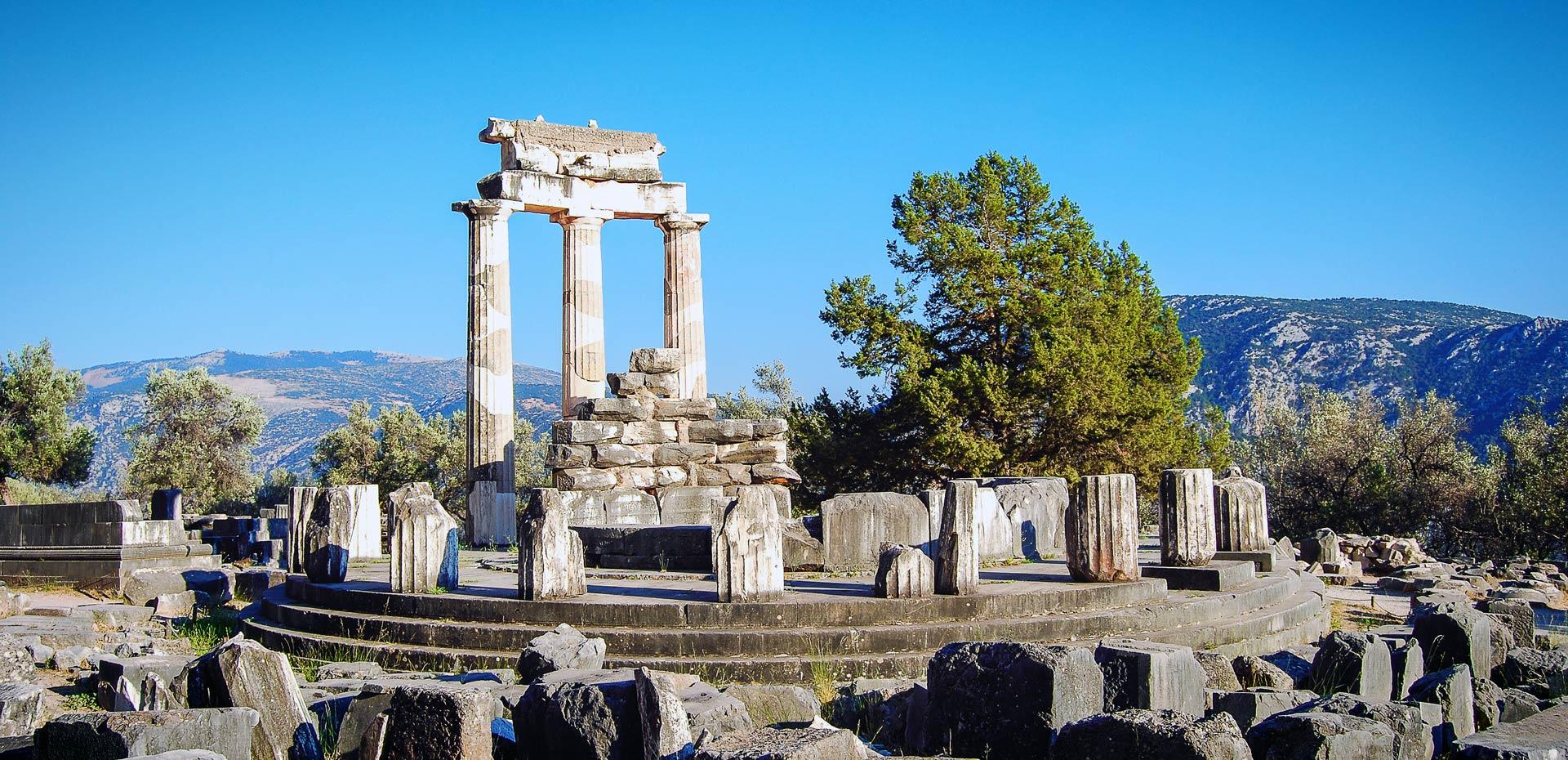 Delfos, Delphi