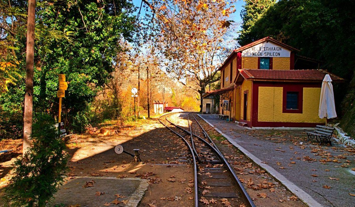 Kalavrita, Greece