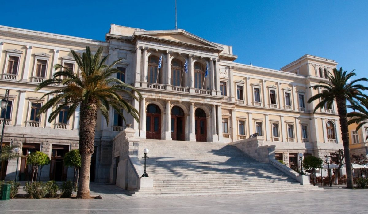 Syros, Hermoupolis Main Square
